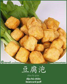 豆腐泡 - dòu fu pào - đậu hủ chiên - beancurd puff