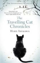 The Travelling Cat Chronicles by Hiro Arikawa, a bestselling novel in Japan, is now internationally acclaimed after the translation by Philip Gabriel, who is best known for his translation work wit… Good Books, Books To Read, My Books, Japanese Novels, The Journey, Fiction Books, Studio Ghibli, Book Recommendations, The Guardian