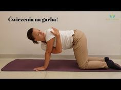 Mind Clinic, Sciatica, Excercise, Workout Videos, Healthy Life, Life Hacks, Bodybuilding, Health Fitness, Sporty