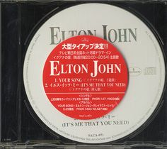 """For Sale - Elton John Your Song Japan Promo  CD single (CD5 / 5"""") - See this and 250,000 other rare & vintage vinyl records, singles, LPs & CDs at http://991.com"""