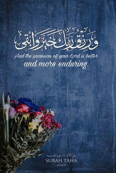 Prayer Verses, Quran Verses, Quran Quotes, Quran Sayings, Islamic Qoutes, Muslim Quotes, Religious Quotes, Quran Arabic, Islam Quran