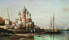 Yaroslavl - beautiful  Wikipedia, the free encyclopedia