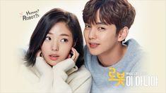 Yoo Seung Ho talks romancing actress Chae Soo Bin in new drama 'I am Not a Robot' Watch Korean Drama, Korean Drama Movies, Korean Actors, Korean Dramas, Robot Cute, Love 020, Yoo Seung Ho, Drama Funny, Weightlifting Fairy Kim Bok Joo