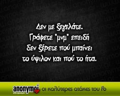 Super Ideas For Quotes Greek Funny Lol Hilarious