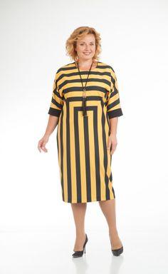 Платье Pretty арт. 596 желт