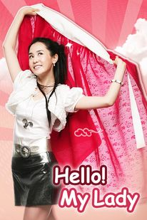 Hello! My Lady: Watch Hello! My Lady Episodes. Stream Online with KOCOWA