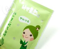 Face Q Luffa +Adlay Mask is a mask