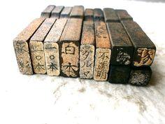 Vintage Japanese Wood Rubber Stamps
