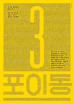 Untitled project - shin, dokho