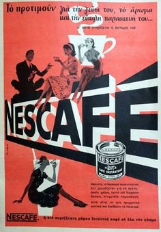 Now is forever Vintage Food Posters, Old Posters, Vintage Advertising Posters, Old Advertisements, Old Commercials, Vintage Couples, Vintage Cafe, Poster Ads, Nescafe