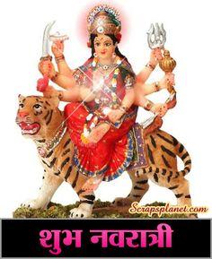 Navratri Wishes Messages and Navratri SMS Quotes Navratri Wishes Images, Navratri Messages, Happy Navratri Images, Happy Navratri Status, Happy Navratri Wishes, Happy Holi Wishes, Navratri Image Hd, Chaitra Navratri, Navratri Festival