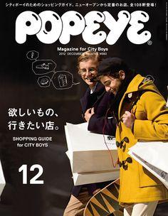 Popeye Magazine for City Boys