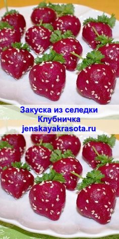 Russia, which has come together for centuries with the interaction of differe. Cold Appetizers, Appetizers For Party, Breakfast Recipes, Snack Recipes, Cooking Recipes, Seafood Dishes, Seafood Recipes, Iran Food, Party Food Platters