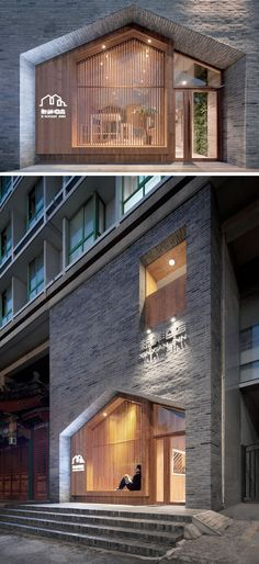 The facade of this modern hotel is a visible icon on the street and it mirrors the surrounding Hutong area with its grey bricks, wood, and glass. #ModernHotel #Bricks #Wood #HotelDesign Hotel Moderne, Brick And Wood, Grey Brick, Facade Design, House Design, Interior Architecture, Entrance Ideas, Entrance Design, Cafe Interior
