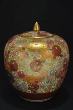 Japanese Kutani Satsuma Co Round Lidded Millefleur Floral Deco Jar: 1000 Flowers Baby Items, Porcelain, Collections, Pottery, Jar, Japanese, Deco, Floral, Flowers