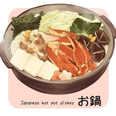 japanese hot pot dishes discovered by Food Design, Pinterest Instagram, Food Porn, Watercolor Food, Food Wallpaper, Food Painting, Fake Food, Food Drawing, Hot Pot