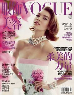 Vogue China March 2013