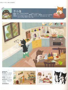 Illustrator Market 309-1