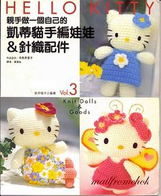 """Cover of Japanese Hello Kitty Book """"Hello kitty knit dolls & goods Amigurumi vol 3 / Japanese Handmade Craft Book"""" ...now where to find the darn thing without shucking out $30"""