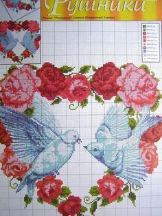 Ukrainian Cross Stitch Embroidery Pattern Wedding Towel Rusnyk Napkin Pillow   eBay: