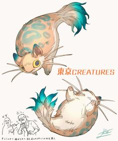 ideas for drawing cute monsters aliens Cute Fantasy Creatures, Mythical Creatures Art, Cute Creatures, Magical Creatures, Mystical Creatures Drawings, Monster Design, Monster Art, Monster Drawing, Creature Drawings