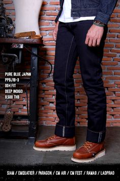 Red Wing Boots, Raw Denim, Bangkok Thailand, Japan, Pure Products, Blue, Clothes, Style, Fashion