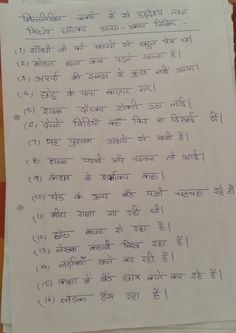 Funny Poems In Hindi For Class 7 Places To Visit Funny Poems