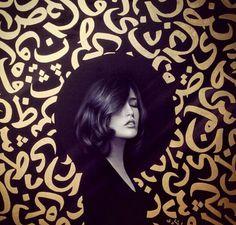 Artist:amir ershadi