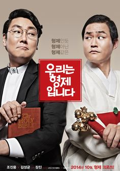 We are Brothers - 우리는 형제입니다 - Woorineun Hyungjeibnida (2014). -Two Brothers Were Separated At An Orphanage and Reunited In Search Of Their Mother. -Starring: Cho Jin-Woong, Kim Sung-Kyun, Kim Young-Ae, Lee Han-Wi #Hallyu