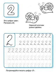 free handwriting number worksheets for preschool and kindergarten Preschool Learning Activities, Preschool Math, Preschool Worksheets, Teaching Math, Book Activities, Handwriting Numbers, Free Handwriting, Handwriting Practice, First Grade Math Worksheets