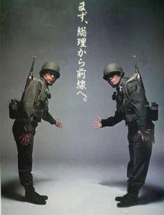まず、総理から前線へ。 (コピー:糸井重里 /「広告批評」1982年6月号)