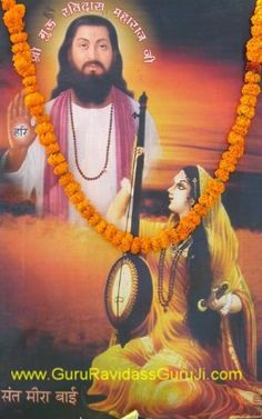 Believe In God Quotes, Good Life Quotes, Download Wallpaper Hd, Wallpaper Downloads, Guru Wallpaper, Hd Photos Free Download, Radha Soami, Indian Saints, Guru Pics