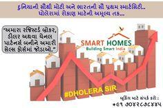 Smart City, Real Estate Development, Smart Home, Innovation, Purpose, Enterprise Application Integration, Smart House