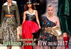 Μοδα Φθινοπωρο Χειμωνας 2016-2017: Όλες οι νέες Τάσεις Sequin Skirt, Sequins, Sari, Skirts, Fashion Trends, Quotes, Saree, Quotations, Skirt