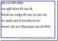 http://www.hindi-sms.com