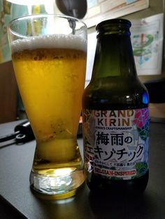 Tsuyu no ekizoticu   sort of an in betweener. Inspired by Belgium not hoppy, slightly fruity lager characteristics probably suits Japanese market