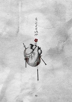 imagem descoberto por T.Y.N.B.. Descubra (e salve!) suas próprias imagens e vídeos no We Heart It