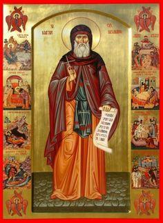 Romanian Gastronomic Voyage: October 27…We Celebrate St. Dimitrie Basarabov….Pr...