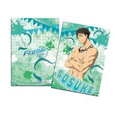 File Folder-Free Sosuke | Anicore Products Ltd.