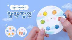 뽁뽁이 소리가 2배! 알약 팝잇 만들기⛅️ 틱톡 푸쉬팝버블 DIY Pop It TikTok fidget toy - YouTube Fun Diy Crafts, Crafts For Girls, Creative Crafts, Paper Crafts, Figet Toys, Diy Toys, Pop It Toy, Diy Fidget Toys, Pixel Art