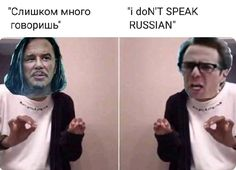 Ivan Vanko / Whiplash and Justin Hammer in iron man 2 I don't know if this has been done before haha Gwen Stacy, Outfits Kate, Hammer Marvel, Justin Hammer, Iron Man 2 2010, Haha, Hulk Art, How To Speak Russian, Justice League Unlimited
