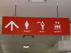 ideas directional signage, signs и sign Entrance Signage, Directional Signage, Wayfinding Signage, Signage Design, Shop Signage, Shop House Plans, Shop Plans, Shop Icon, Shop Front Design