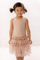 Charabia Pink Iridescent Knotted Hem Dress