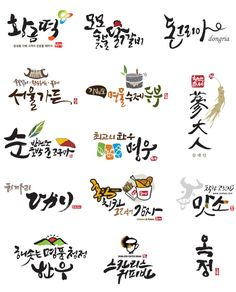 Signage / logo work for various restaurant and food industry made by calligraphy