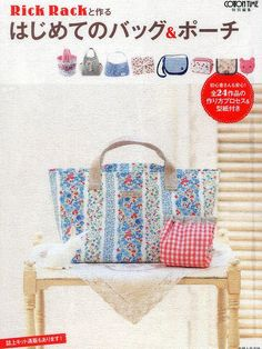 Rick Rack My First Handmade Bag & Pouch - Japanese Sewing Pattern Book for Making Bags - B820