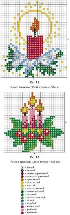 Pretty cross stitch/embroidery patterns. Although the information seems to be in Russian
