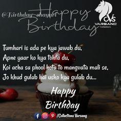 Happy Birthday Best Friend Quotes, Funny Happy Birthday Wishes, Happy Birthday Template, Birthday Wishes For Sister, Happy Birthday Wishes Quotes, Happy Birthday My Love, Birthday Quotes For Best Friend, 30 Birthday, Like4like