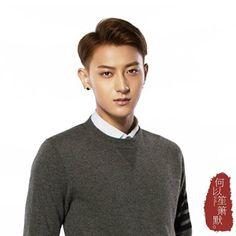 [WEIBO] 150323 电影版何以笙箫默's Weibo update: EXO Tao  'A&J'