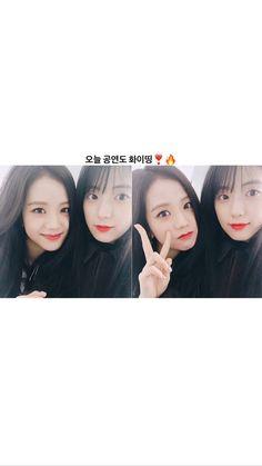 Jisso and Sister K Pop, South Korean Girls, Korean Girl Groups, Rapper, Blackpink Fashion, Park Chaeyoung, Blackpink Jisoo, Girl Bands, Kim Jennie