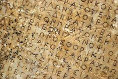 Δείτε κάτι που δεν ξέρατε για την #Ελληνική #γλώσσα